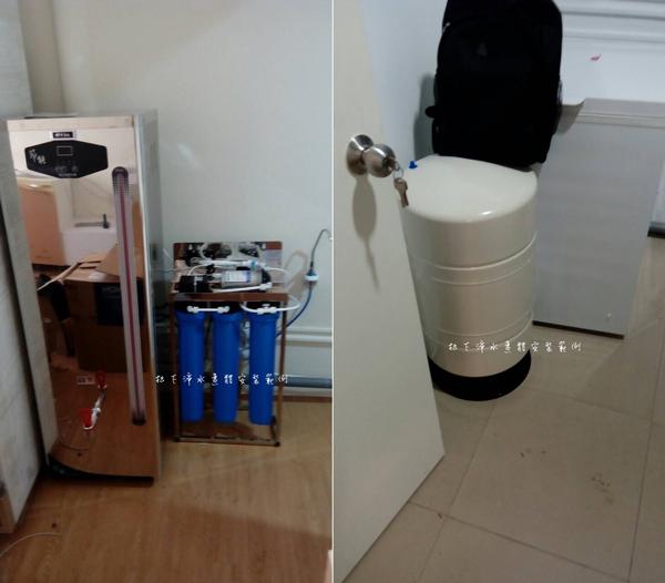 開水機安裝範例